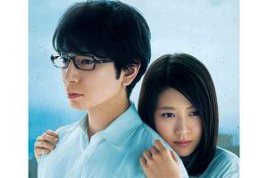 Lãng mạn, ám ảnh với tình yêu của Izumi