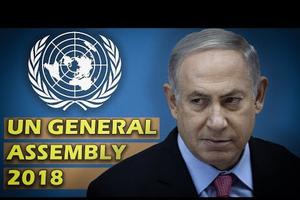 Iran bác cáo buộc sở hữu kho vũ khí hạt nhân bí mật của Israel