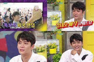 Mỹ nam Kang Tae Oh: Tại Việt Nam, ông Park Hang Seo nổi tiếng hơn tôi