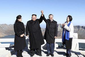Triều Tiên muốn cùng Hàn Quốc tổ chức họp quốc hội chung