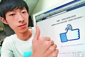 Hacker Đài Loan đòi xóa tài khoản Facebook của Mark Zuckerberg