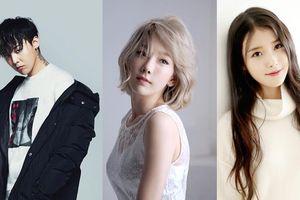 Netizen Hàn điểm mặt những idol có số lượng tin đồn hẹn hò ngang bằng với thành tích sự nghiệp (P1)