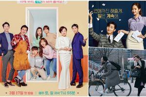 Korea Drama Awards 2018: Số lượng đề cử 'Marry Me Now' vượt mặt cả 'Chị Đẹp' và 'Thư Ký Kim'