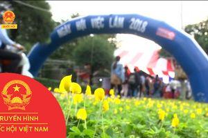 NGÀY HỘI VIỆC LÀM 2018 - ĐH NÔNG LÂM TP.HCM