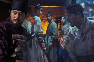 Bộ phim xác sống thời Joseon 'Rampant - Dạ quỷ' của Hyun Bin - Jang Dong Gun tung trailer đẫm máu