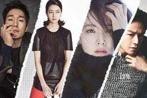 Im Joo Hwan tham gia phim 'Dị Mộng' cùng Yoo Ji Tae và Lee Yo Won