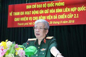 Quân đội Nhân dân Việt Nam sẵn sàng lên đường tham gia gìn giữ hòa bình của Liên hợp quốc
