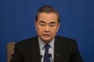 Ngoại trưởng Trung Quốc kêu gọi các bên ủng hộ chủ nghĩa đa phương