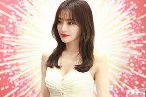 'Diên Hi công lược' Tần Lam xinh đẹp và tươi trẻ ở tuổi U40