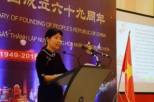 Chiêu đãi kỷ niệm 69 năm Quốc khánh Cộng hòa Nhân dân Trung Hoa