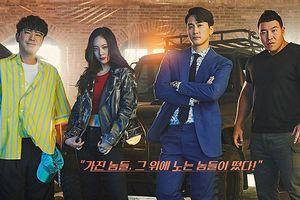 Rating tập 1 'The Player' của Song Seung Hun và Krystal phá kỉ lục đài OCN