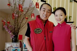 Người phụ nữ lặng lẽ sau những thành công của đạo diễn Trương Nghệ Mưu