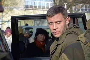 Nga công bố video vụ ám sát thủ lĩnh ly khai Ukraine Zakhachenko