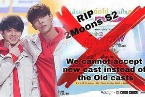 Điều buồn nhất - '2 Moons The Series' có phần 2 nhưng thay toàn bộ diễn viên