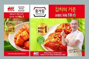 Sản phẩm Jongga Jip Kim chi chính thức có mặt tại thị trường Việt Nam