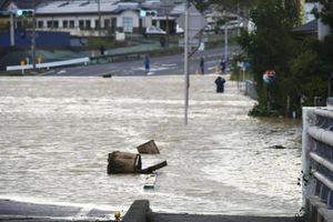 Nhật Bản: 132 người thương vong do siêu bão Trami