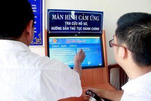 Những khó khăn lớn trong công tác bảo mật, phòng chống tấn công mạng của Phú Yên