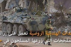 Nga lộ chuyện siêu xe BTR-82A bị phá hủy tại Syria