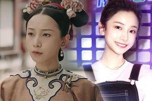 Happy Camp: Bất ngờ với giọng hát của cung nữ Minh Ngọc 'Diên Hi công lược'