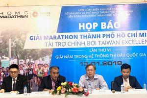 Giải Marathon TP Hồ Chí Minh lần thứ VI