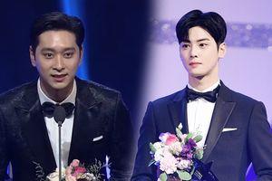 Korea Drama Awards 2018: 'Marry Me Now', Cha Eun Woo và Chansung nhận giải thưởng lớn - 'Chị đẹp' trắng tay