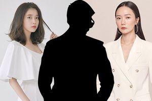 Phim điện ảnh của IU và Bae Doo Na kết nạp dàn diễn viên ấn tượng khiến khán giả vô cùng mong đợi