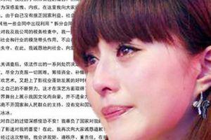 3000 tỷ nộp phạt chỉ bằng 2 năm mua sắm online của Phạm Băng Băng