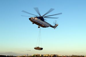 Mi-26: Trực thăng khủng nhất trên thế giới hiện nay
