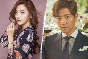 'Búp bê barbie xứ Hàn' Han Chae Young xác nhận đóng 'A Promise with The Gods' cùng Bae Soo Bin