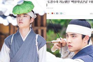 Khán giả và báo Hàn khen ngợi: Ai nói Idol không thể đóng phim? D.O. của '100 Days My Prince' đứng nhất