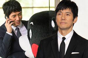 Nam diễn viên Nishijima Hidetoshi làm bố lần thứ hai