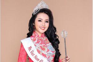 Amy Lê Anh tổ chức Queen's and King's mùa 2 với dàn sao khủng