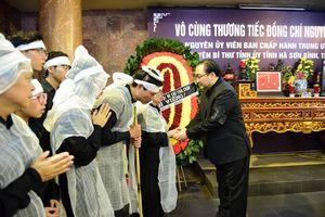 Tổ chức trang trọng lễ tang đồng chí Nguyễn Đình Sở, nguyên Bí thư Tỉnh ủy Hà Tây