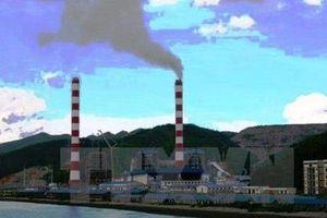 Bộ Công Thương nói gì về Trung tâm điện lực tại Long An?