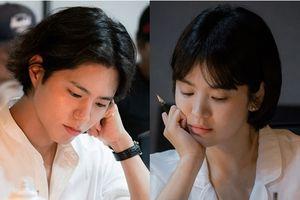 Tương tác tình cảm tốt, Song Hye Kyo và Park Bo Gum nhận nhiều khen ngợi tại buổi đọc kịch bản 'Boyfriend'