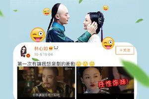 Lâm Tâm Như muốn bỏ phim 'Hậu cung Như Ý truyện' vì chồng mình - Càn Long Hoắc Kiến Hoa