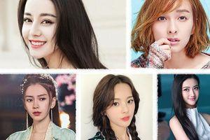 5 nữ diễn viên 'dư sắc thiếu tài': Ngô Hân, Địch Lệ Nhiệt Ba đều có tên, nhưng không ai có thể vượt qua Dương Siêu Việt
