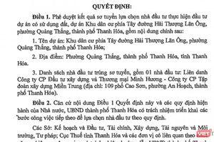 Vì sao Công ty Minh Hương được chỉ định thầu dự án Khu dân cư phía tây đường Hải Thượng Lãn Ông?