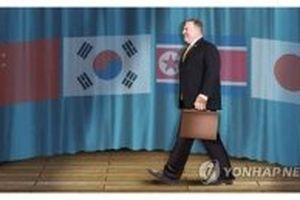 Ngoại trưởng Mỹ tới Bình Nhưỡng