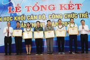 96 giải tại Hội thi Tin học khối cán bộ, công chức trẻ toàn quốc