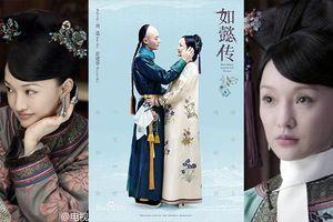 Như Ý qua đời, Châu Tấn sẽ xuất hiện với một vai diễn khác trong 'Hậu cung Như Ý truyện'?