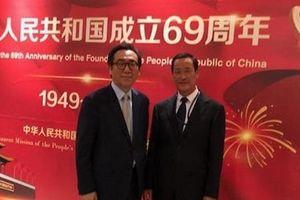 Các đại sứ Hàn Quốc, Triều Tiên tại Liên hợp quốc lần đầu gặp nhau