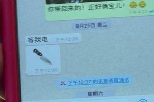 Cựu chủ tịch Interpol gửi gì cho vợ trước khi bị bắt ở Trung Quốc?