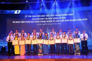 Nụ cười VNPT - Phong trào quan trọng góp phần vào sự phát triển của VNPT