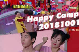 Happy Camp: Đặng Luân, Tỉnh Bách Nhiên, Ngụy Thần cùng thi ai vồ ếch giỏi hơn