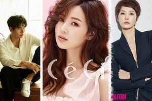 'Búp bê dao kéo' Nam Gyu Ri xác nhận tham gia phim mới cùng cặp đôi chị em Kim Sun A và Lee Yi Kyung