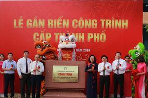 Lễ gắn biển công trình cấp Thành phố Trung tâm Văn hóa - Thể dục thể thao quận Hoàng Mai