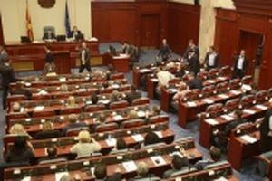 Chính phủ Macedonia thông qua dự thảo luật về đổi tên nước