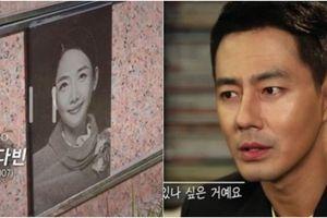 Jo In Sung xót xa nói về bạn diễn Jung Da Bin tự sát 11 năm trước