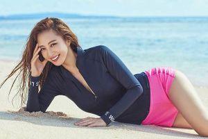 Mỹ nhân xứ Hàn U40 quá đỗi trẻ đẹp với gu ăn mặc cực 'chất'